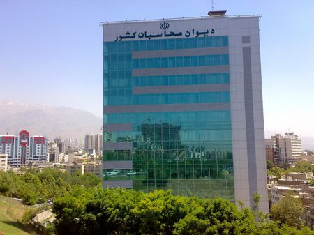 1 Supreme Audit Court Building in tehran iran. | Source | Autho