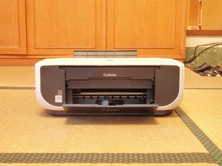 1 A Canon inkjet printer. 1   Source   Author Smartway777   Date   P