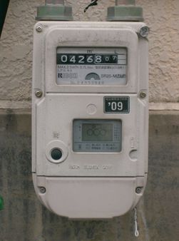 Gas meter | Source KENPEI's photo | Date 2007-02-25 | Author KENPEI |