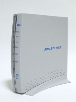 NTT East ADSL modem-NVIII. NTT ADSL-NVIII | Source Photographed by Qur