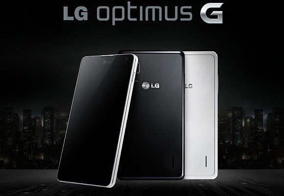 120911-lg-optimus-g.jpg