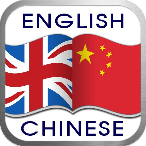 English-Chinese-Mini-Chroniques-Culinaires-by-Arno-Roch.jpg