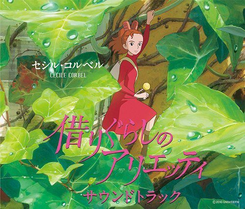 Cecile Corbel - The Borrower Arrietty Soundtrack
