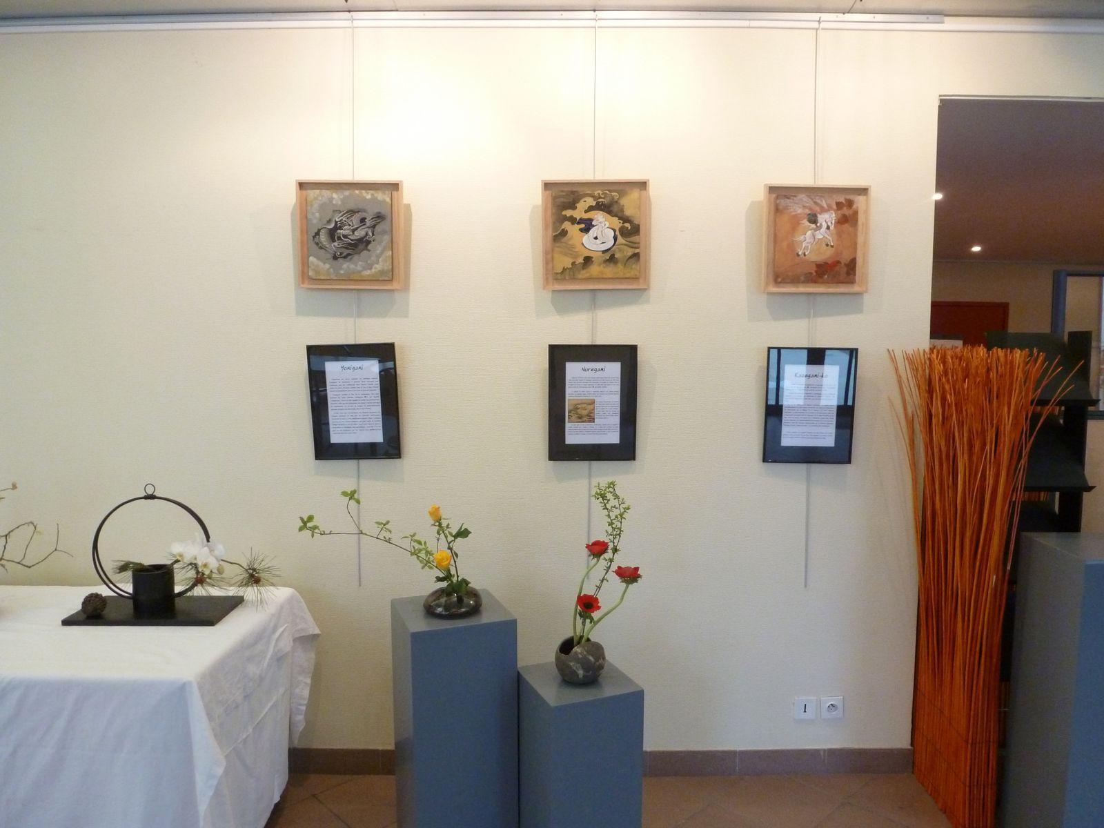 Exposition Okami no Nihonga, Angers, le 8 avril 2013