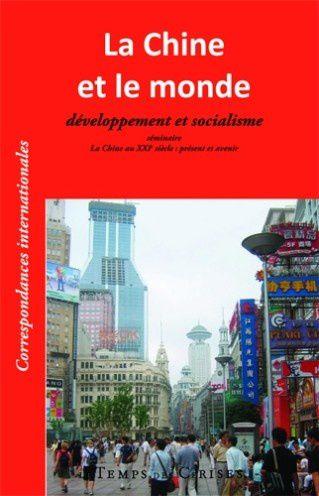 131228-La-Chine-et-le-monde.jpg