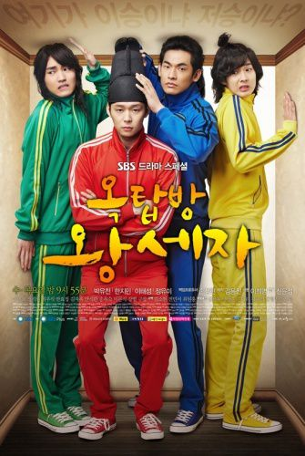 rooftop prince 1048