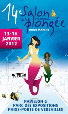 2012 home affiche