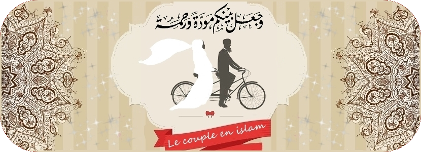 Le couple en islam-copie-2