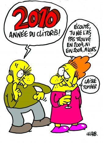 Illustrations des articles de Mars 2012