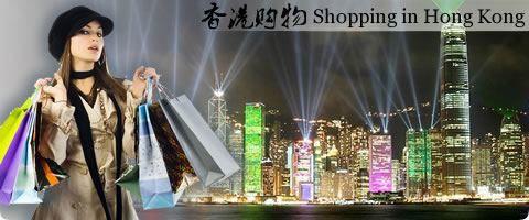 Hello-Monkey---HK-Shopping-2.jpg