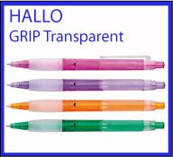 STYLOS HALLO grip transpare