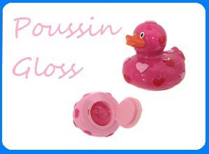 Duck-20lip-20gloss-20holder-20-1-.jpg