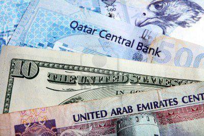 Qatar-argent.jpg