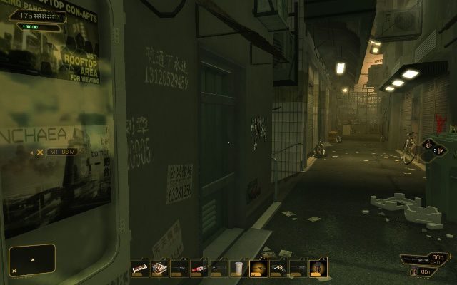 DeusEx3-ChineD