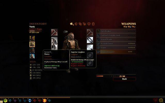 DragonAge2 inventaire