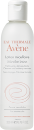 09_LotionMicellaire_200ml.png.png