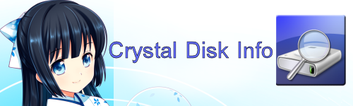 Crystal-disk-info.png