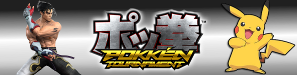 Pokken-tournament.png