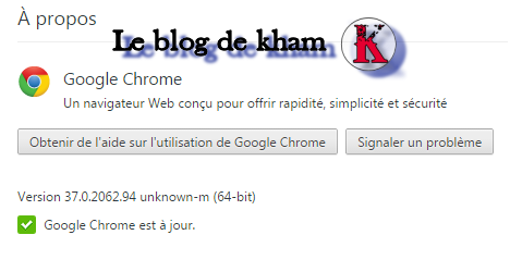 google-chrome-64-bits-copie-1.png