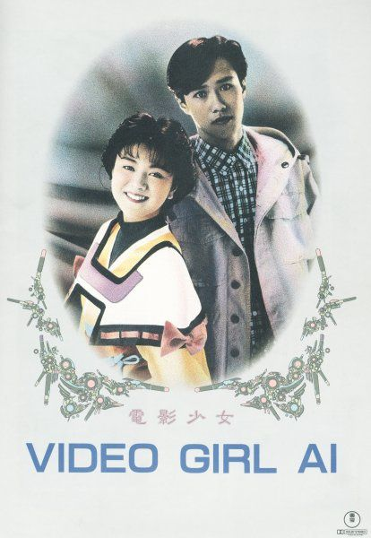 video-girl-ai-live-action-000