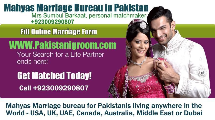 Marriage-bureau-in-UK.jpg