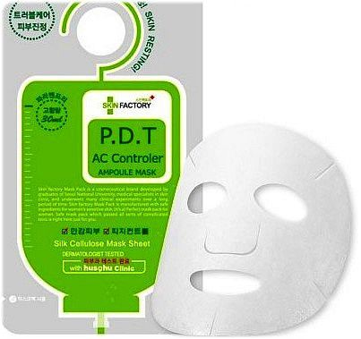 -skin-factory-pdt-ac-controller-ampoule-mask.jpg