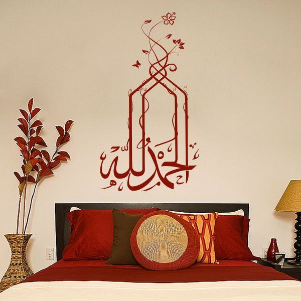 des mod les de calligraphies sur mur le blog de. Black Bedroom Furniture Sets. Home Design Ideas