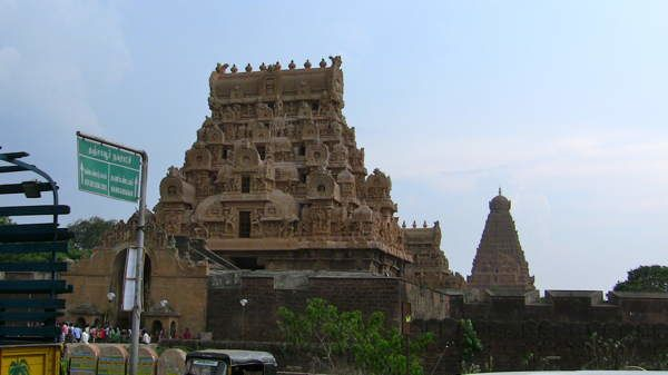 221tanjore