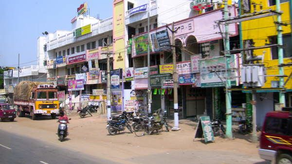 243tanjore
