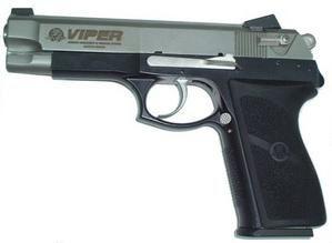 Le Viper 9mm jordanien, la Jordanie s'investit beaucoup dans la conception d'équipement individuel de tout genre.