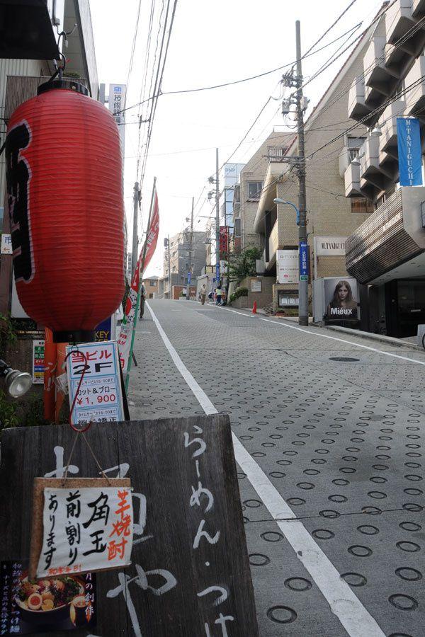ichigaya-00538