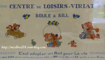 Boule&Bill 2