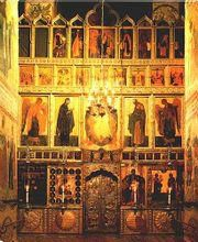 180px-iconostasis-in-moscow.jpg