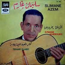 Slimane-Azeme_Pocettes-disques