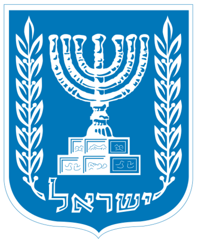 Coat_of_arms_of_Israel-blason-armoiries