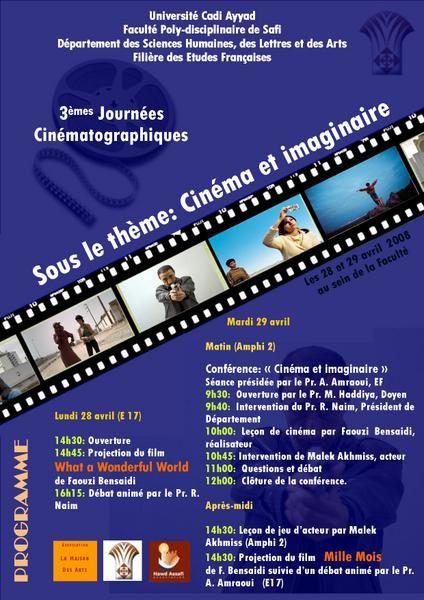 3 Journees cinematographique de safi