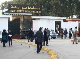 Universite-de-Bouzareah.jpeg