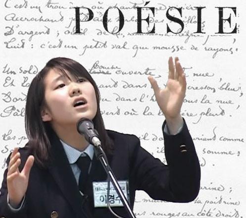 enseigner-poesie3.jpg