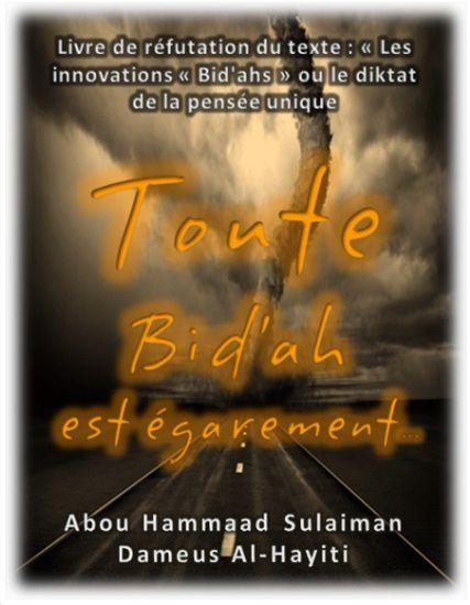 Toute_bid-ah_egarement-copyright_box.jpg