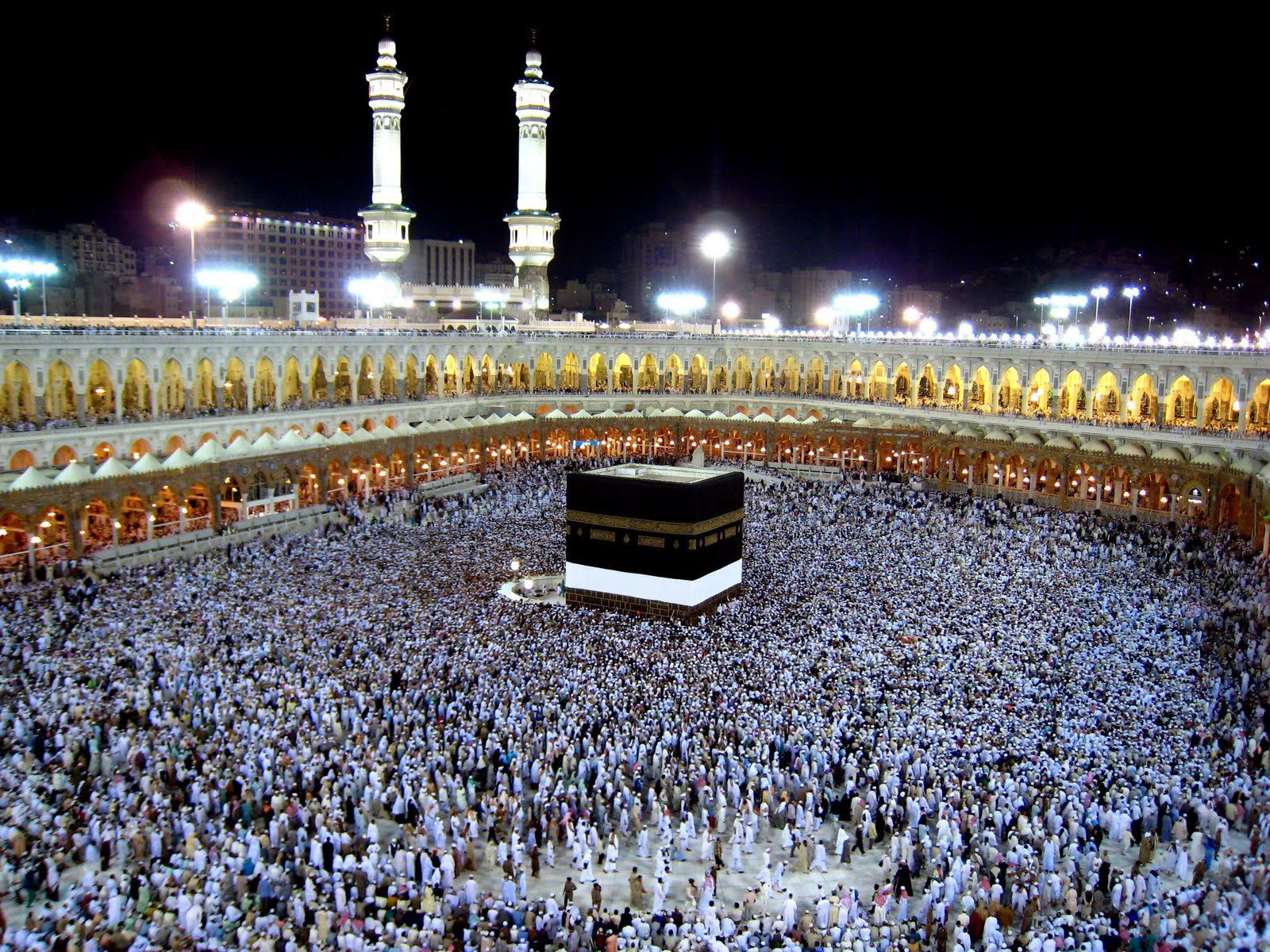Hajj-is-the-fifth-pillar-of-Islam.jpg
