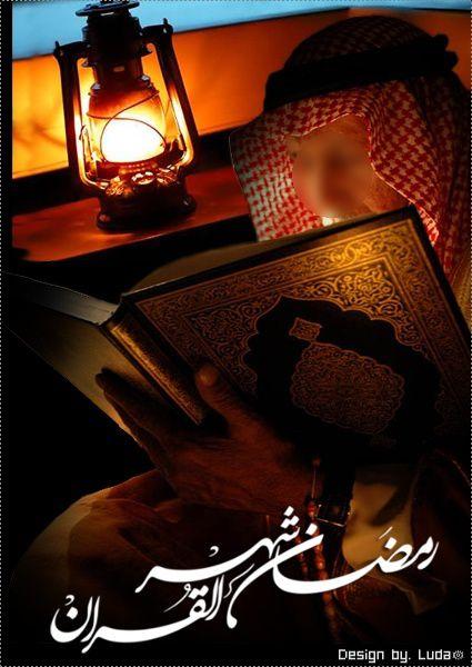 ramadan_by_Ludamory.jpg
