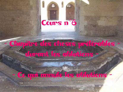 ablutions-sounna-preferables-annule-annulation.png