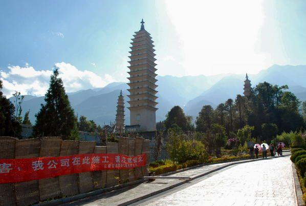 DALI---Les-trois-pagodes---2007-10-25---JB-numND80---1612.JPG