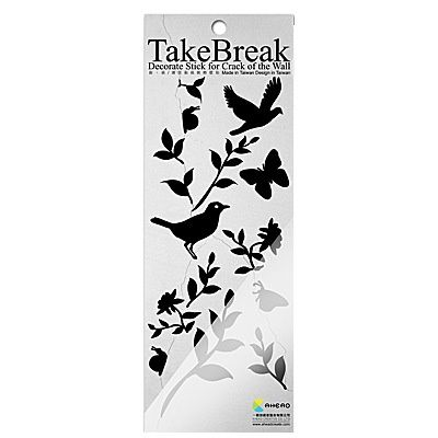 takebreak02.jpeg