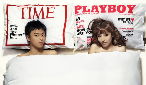 Magazine-Cover-Pillowcase.jpeg