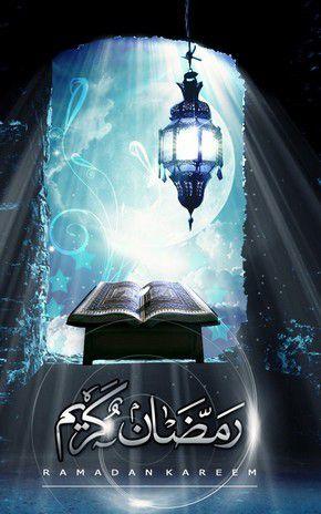 Ramadan-karim-2012-jpg.jpg
