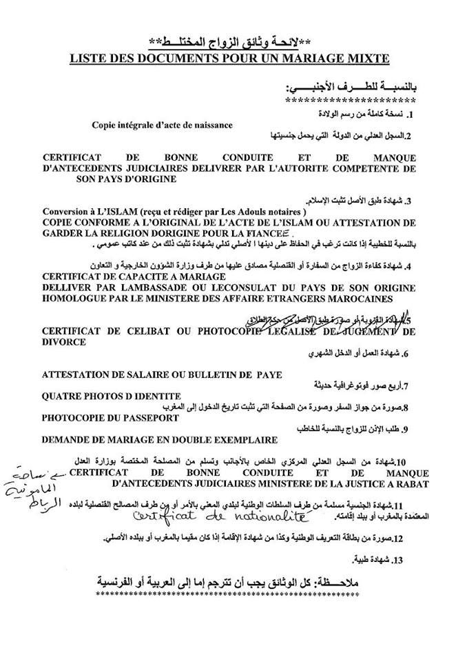 liste-document-mariage-adoulaire.jpg