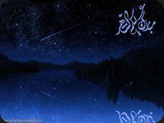 Ramadan-Mubarak-Blue-4.jpeg
