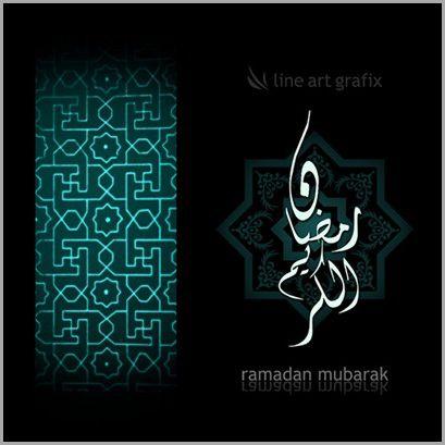 ramadan-mubarak.2