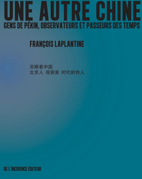 couverture-laplantine-copie-1.jpg